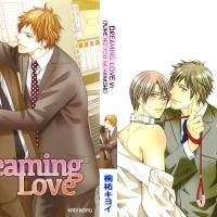[Yaoi] Dreaming Love