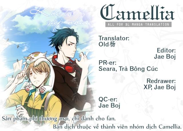 camellia-000_1-credit